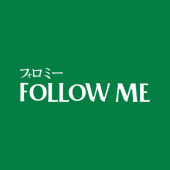 Follow Me Green Tea