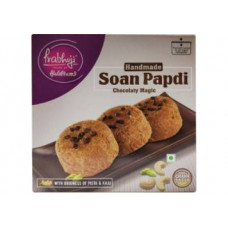 Haldiram Soan Papdi Chocolaty Magic 300 gm Buy 1 Get 1