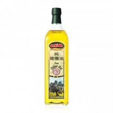 Orkide Olive Oil Glass Bottle 100 ml