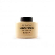 Makeup Revolution Loose Baking Powder Banana