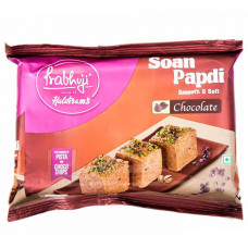 Haldiram Soan Papdi Chocolate 200 gm Buy 1 Get 1