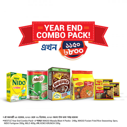 Nestle Year End Combo Pack