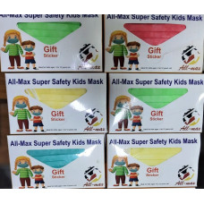 All-Max Super Safety Multicolor Kids Mask 20pcs Pack Buy1 Get1 FREE