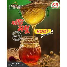 Krishan Bari Honey 500gm