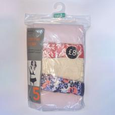 M&S 5 Pack Cotton Lycra High Waisted Full Briefs Assortment 4