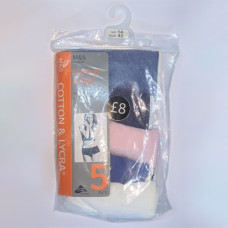 M&S 5 Pack Cotton Lycra High Waisted Full Briefs Assortment 7