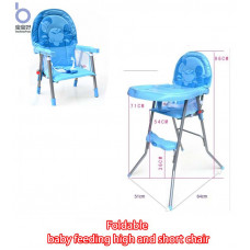 Baby High Chair BaoBaoHao