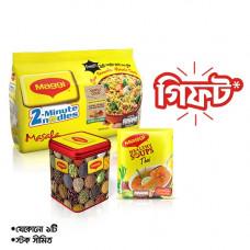 Nestle MAGGI 2-Minute Noodles Masala 8 Pack 496 gm (Free Spice Jar)