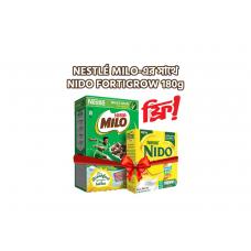 Nestlé MILO Chocolate Cereal 330 gm (Free Nestle Nido Fortigrow Milk Powder 180 gm)