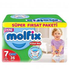 Molfix 7 Baby Diaper Belt  19+ kg 36 Pcs (Made in Turkey)