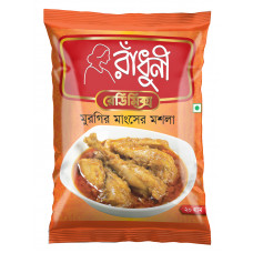 Radhuni Chicken Masala 20 gm