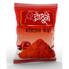 Radhuni Chilli Powder 100 gm