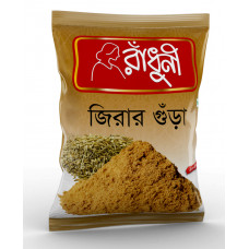 Radhuni Cumin Powder 100 gm