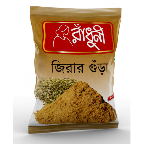 Radhuni Cumin Powder 50 gm