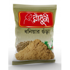 Radhuni Coriander Powder 100 gm
