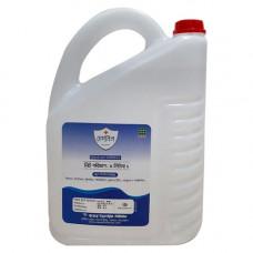 Sepnil Instant Hand Sanitizer - 5 Liter