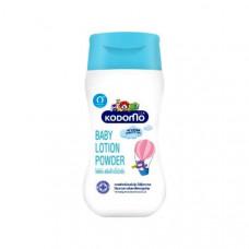 Kodomo Lotion Powder 100 mL