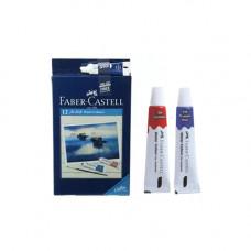 Faber-Castell Artist Water Color 12 Pcs