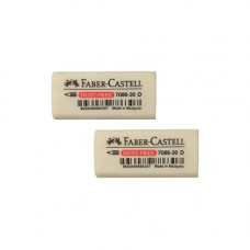 Faber-Castell Dust Free Eraser Large