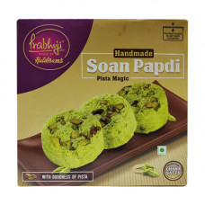 Haldiram Soan Papdi Pista Magic 300 gm Buy 1 Get 1