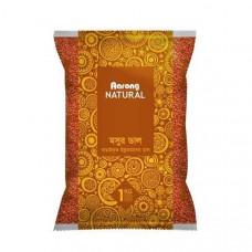 Aarong Fresh Moshur Dal 1 kg