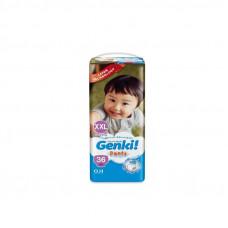 Genki XXL Pant Diaper 13-25Kg 36 Pcs