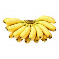 Banana Chompa - 12 Pcs