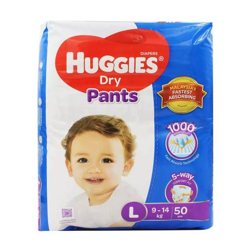 Huggies Dry Large Pant Diaper 9-14Kg - 50 Pcs (Malaysia)