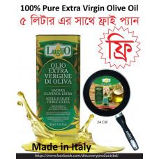 LugliO Extra Virgin Olive Oil 5 Liter-Free Fry Pan