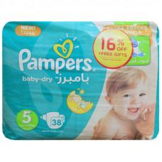 Pampers 5 Belt Diaper 11-18Kg - 38 Pcs (Kingdom of Saudi Arabia)