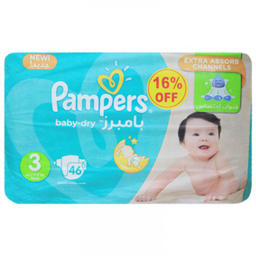 Pampers 3 Belt Diaper 5-9Kg - 46 Pcs (Kingdom of Saudi Arabia)
