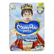 Mamy Poko Pant Large Diaper 9-14Kg Boy- 52 Pcs (Indonesia)