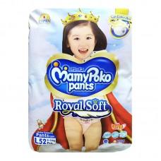 Mamy Poko Pant Large Diaper 9-14Kg Girl- 52 Pcs (Indonesia)