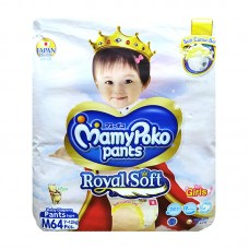 Mamy Poko Pant Medium Diaper 7-12Kg Girl- 64 Pcs (Indonesia)