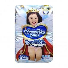 Mamy Poko Pant XL Diaper 12-17Kg Girl- 46 Pcs (Indonesia)