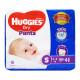 Huggies Dry Small Pant Diaper 4-8Kg - 70 Pcs (Malaysia)
