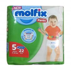Molfix Twin Pants Junior 11-18 Kg 22 Pcs (Made in Turkey)
