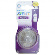 Philips Avent Natural Nipple 0 M+