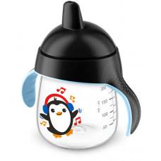 Philips Avent Premium Spout Cup Black 200 mL