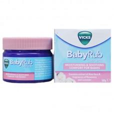 Vicks Babyrub Cosmetic 50 gm.
