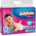 Supermom Diaper Belt 6-11 Kg 26 Pcs (Buy Two Get One Free)