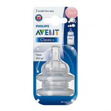 Philips Avent Classic Nipple 3 m+ Variable Flow