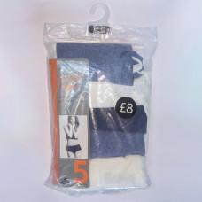 M&S 5 Pack Cotton Lycra High Waisted Full Briefs Assortment 1