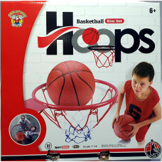 Hoops Basketball Set For Kids Multicolor