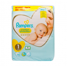 Pampers Diapers Newborn Size 1 Belt 2-5kg- 72 pcs (UK)
