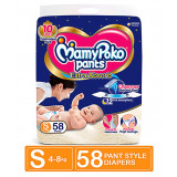 MamyPoko Pants Small 4-8 Kg 58 Pcs (Made in India)